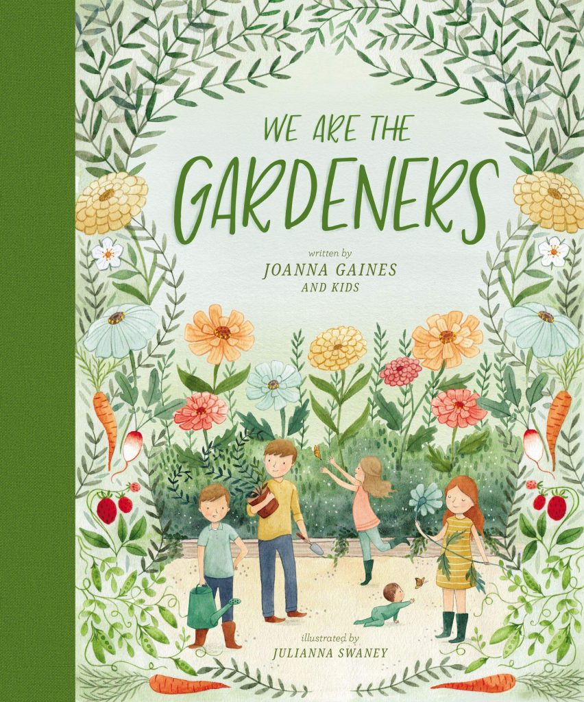 We-are-the-gardeners